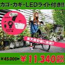 【送料無料】【楽天最安値に挑戦】【円高還元】ARUN(アラン) OTOMO(RAYCHELL)20インチ折りたたみ自転車リアサスペンション・6段変速ギア・カゴ付き・カギ・LEDライト付き!! MSB-206AS 選べる4色(ブラック・ホワイト・ネイビー・ブラウン) 【YDKG-td】
