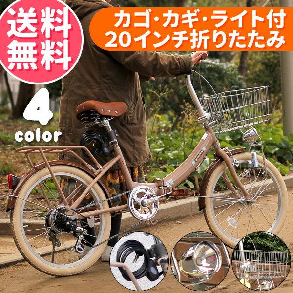 自転車の 折り畳み自転車 おすすめ : ... 自転車 折り畳み自転車 TOPONE
