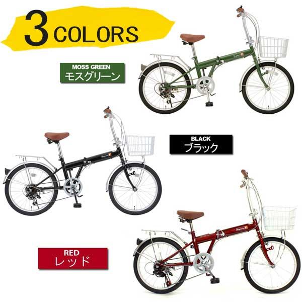 勧め折り畳み自転車限定自転車 ...
