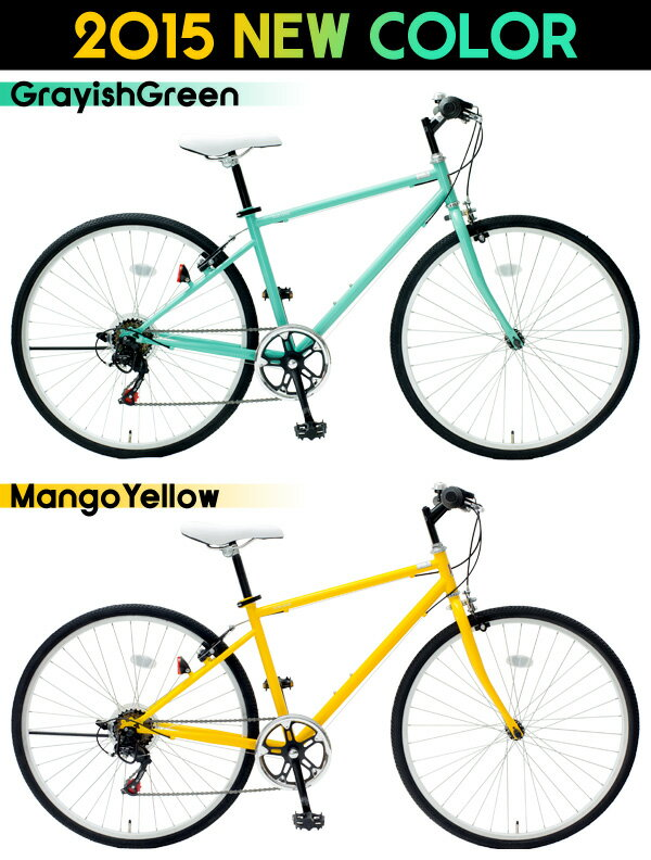 自転車の 自転車 26インチ 身長 : 26 インチ 自転車 26 インチ ...
