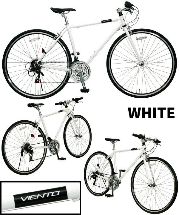 ... 自転車【RCP】:自転車専門店