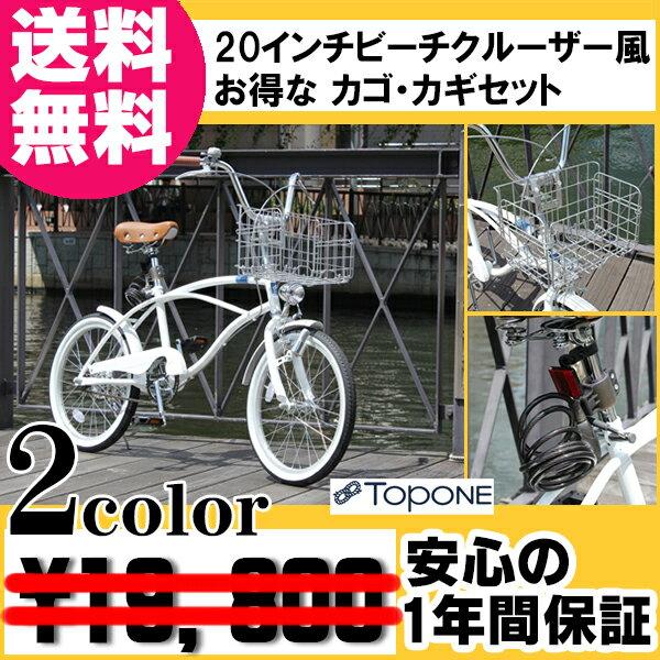 自転車ミニベロ小径自転車 ...