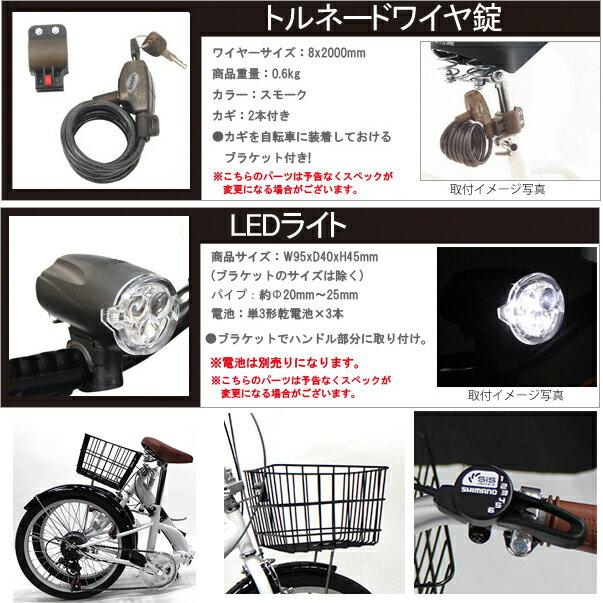 ... LEDライト カギ付 シマノ 6段