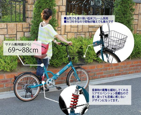 ... 自転車 FS206LL-37 折り畳み自転車