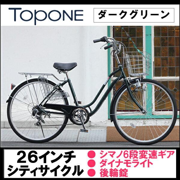 無料自転車26インチママチャリ ...