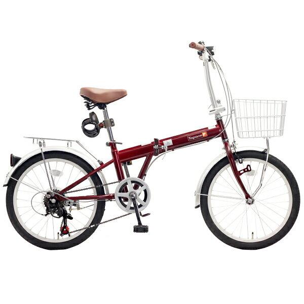 自転車の 折りたたみ自転車 おすすめ 軽量 : 自転車 20インチ 軽量 おすす ...