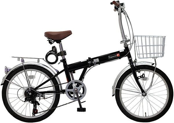 自転車 20インチ 軽量 お ...