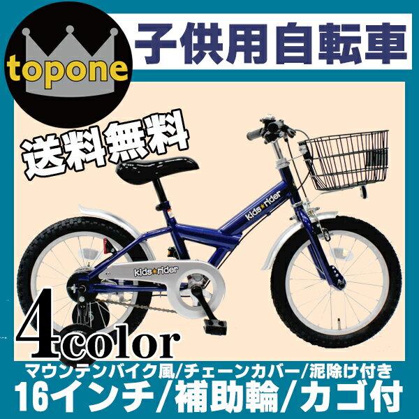 自転車の キッズ 自転車 おすすめ : MBB16-3O-GR(グリーン)/MBB16-3O-LB ...