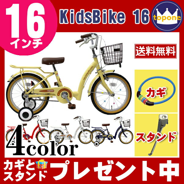 自転車の 自転車 補助輪 : MGB16-3O-IV(アイボリー)/MGB16-3O ...
