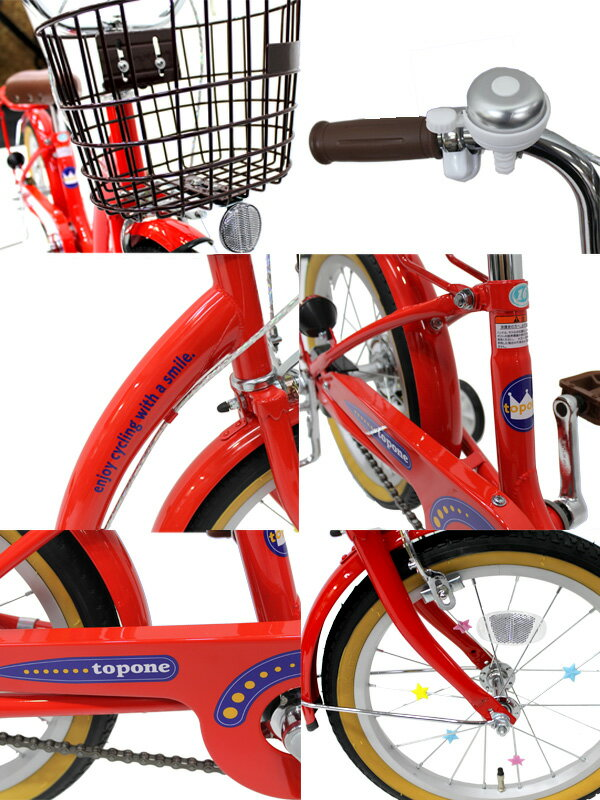 Basket and a Motorcycle with Training Wheels