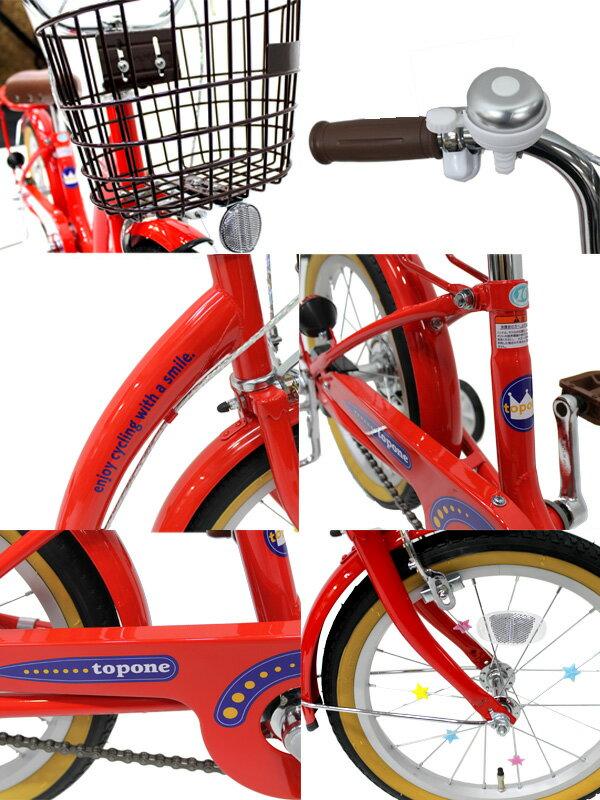自転車の 自転車 補助輪 : Basket and a Motorcycle with Training Wheels