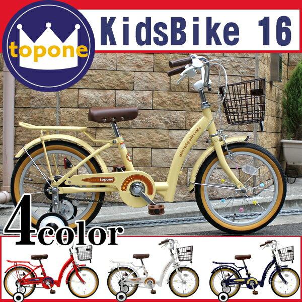 自転車の 幼児用自転車 サドル : フレーム自転車幼児用自転車 ...
