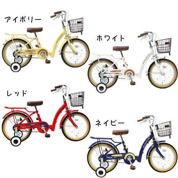 子供用自転車(キッズサイクル ...