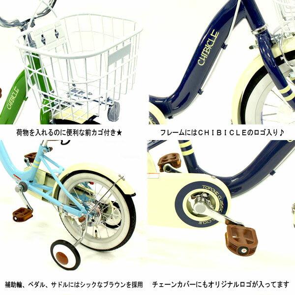 スタンドSET】子供用自転車 16 ...