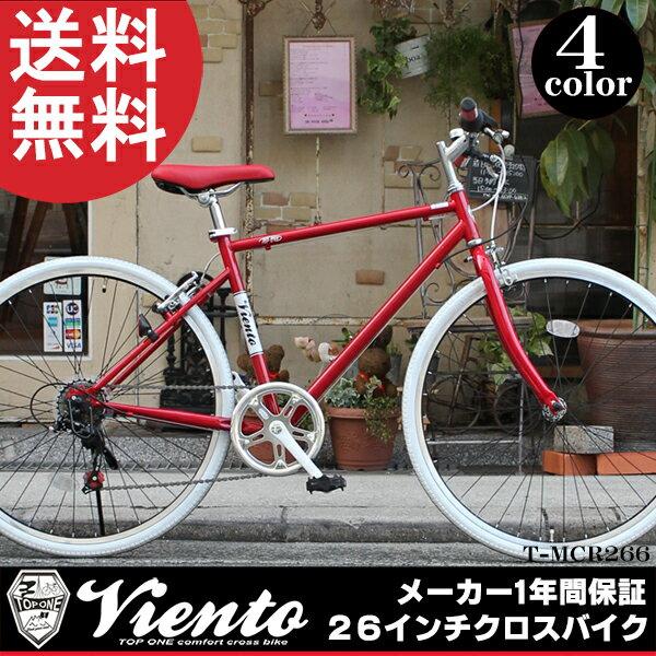 ... おすすめ【RCP】:自転車専門店