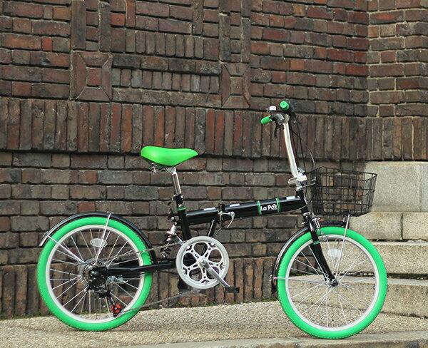 自転車の 自転車 軽量 : 自転車 20インチ 軽量 ...