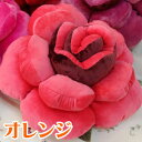 触り心地の良い♪薔薇のクッションS「ピンク」・「レッド」・「パープル」・「オレンジ」4色よりお選び下さい〜!人気の為4色展開中です♪