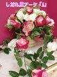 【格安】夢見るしだれ風のローズブーケ♪2種よりお選び下さい薔薇雑貨バラ 造花 フラワー おしゃれ 観葉植物 花 アレンジ 花材 インテリア 可愛い ピンク 撮影小物