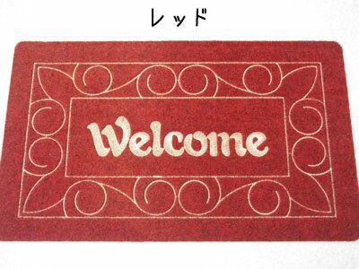 屋外用玄関マット【送料無料】♪レッドのみの販売です!【 即納 】 屋外用 エントラスマット ・ 泥落としマット 屋外 玄関マット