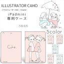 Caho iPad mini 1/2/3 / ふわふわ mini1 mini2 mini3 ベルトなし スタンド 人気 キャラクター アイパッドミニ アイパッドミニ2 アイパ..