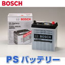 PSBN-55B24R ボッシュ PSバッテリー 国産車用 ★カー用品★ 532P15May16 lucky5days