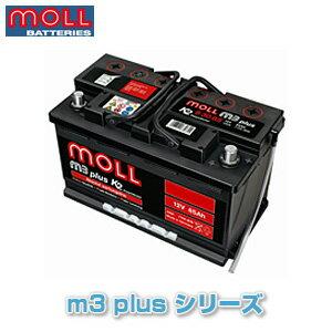 83062 MOLL(モル) m3 plus 外車バッテリー ★カー用品★ 532P15May16 lucky5days