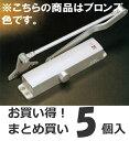 【5個セット】 リョービ ドアクローザー BL-4P C1 ブロンズ パラレル型(ストップなし) 玄関ドア用 532P15May16 lucky5days