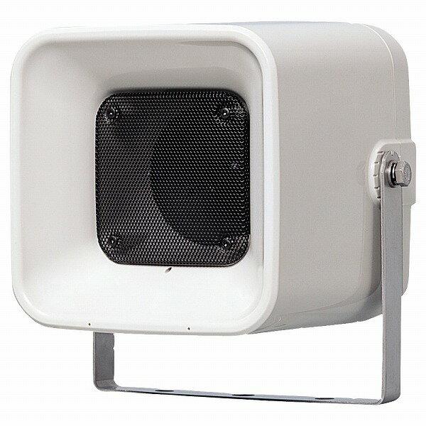 SB-H206 ビクター JVC ソフトホーンスピーカー(6W)屋外用