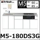 【メーカー直送】 M5-180DS3G ...