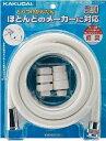 3676C カクダイ シャワーホース(2.0m) クリーム KAKUDAI