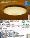 和風シーリングライト DCL-39740 ダイコー LED(調色) 〜6畳