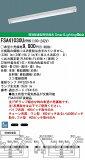 FSA41030UVPN9 �ѥʥ��˥å� �١����饤�� �ָ���