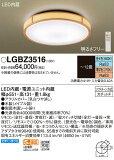 LGBZ3516 �ѥʥ��˥å� ������饤�� LED ��12��