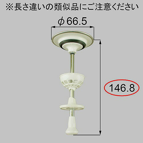 トステム QUA158B LIXIL TOSTEM 洗面化粧台 わんdeフル排水ポップアップ弁L146.8