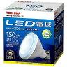 LDR12N-W/150W 東芝 LED電球 ビームランプ形 150W形 E26 LED(昼白色) 1000lm (E26)
