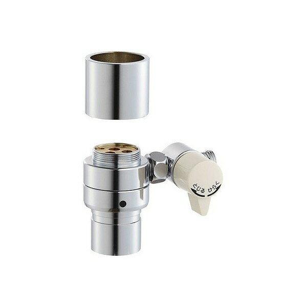 B98-AU3三栄水栓シングル混合栓用分岐アダプター