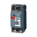 BCW28 パナソニック サーキットブレーカ(モータ保護兼用) BCW-30型 2P2E 8A (端子カバー付)