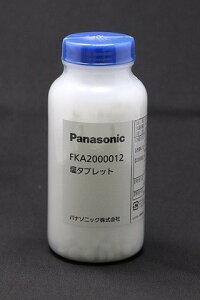 【在庫有 即納】 FKA2000012 パナソニック 塩タブレット 1000粒入 空間清浄機 ジアイーノ用