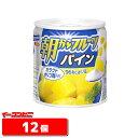 【送料無料(沖縄・離島除く)】はごろも 朝からフルーツ パイン 190g 缶詰 12個