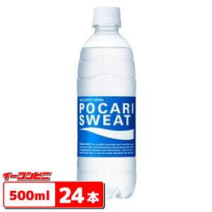 大塚製薬 ポカリスエット