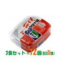 サトウ食品 サトウのごはん 新潟県産コシヒカリ 200g 3食セット×12個(計36食)