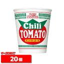 訳あり●【送料無料】日清 カップヌードル チリトマトヌードル 1ケース(20個)  賞味期限2021