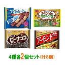 アルフォート・きのこたけのこ・不二家アーモンドチョコ・不二家ピーナッツチョコ 大袋 4種類各2袋セット(計8袋)チョコレート
