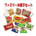 宮坂・亀田・不二家・香月堂ファミリーお菓子セット