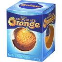 【送料無料(沖縄・離島除く】テリーズ チョコレート オレンジミルク 157g×3個
