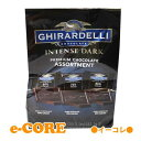 GHIRARDELL...
