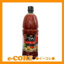 THAI KITCHEN スイートチリソース 1L【調味料 本場 タイ料理】 《02P05Nov16》【RCP】
