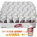 【2ケース60缶※送料無料】ダイエットドクターペッパー 350mlx60缶 Diet Dr. Pepper《》【RCP】
