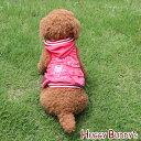 キュート♪ミリタリーパーカー(ピンク) (XS〜XLサイズ)HUGGY BUDDY 039 S(ハギーバディーズ)【ゆうパケット送料無料/代引不可】 《犬 犬用品 犬 服 犬の服 ドッグウェア》 《》【RCP】