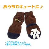 HUGGY BUDDY#039;S(胡枝子—baddies)大型犬用袜子 棕色 (爱犬用袜子1双分4个一套)【到达后由于评论邮件投递】《在日本第一大廉售》[HUGGY BUDDY'S(ハギーバディーズ) 大型犬用ソックス ブラウン (犬用